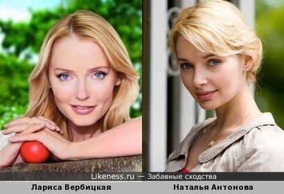 Голубоглазые красавицы Лариса Вербицкая и Наталья Антонова