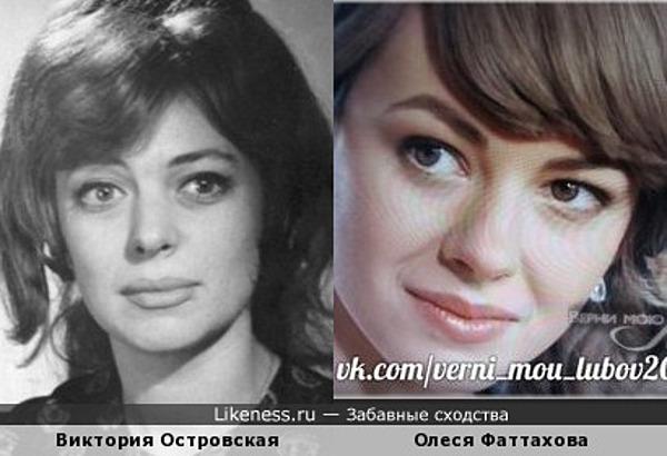 Виктория Островская и Олеся Фаттахова рожденные с полувековой разницей