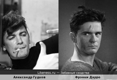 Александр Гудков и Фрэнки Дарро