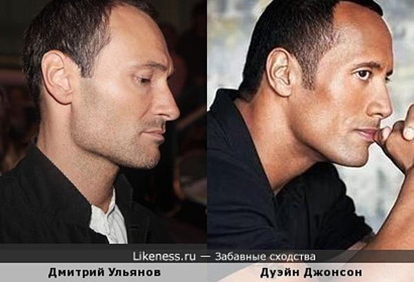 Дмитрий Ульянов и Дуэйн Джонсон