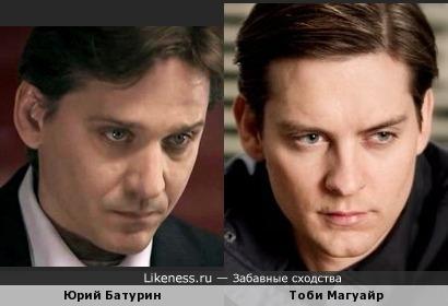 Показалось...или... Юрий Батурин и Тоби Магуайр похожи