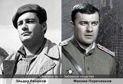 Эльдар Рязанов и Михаил Пореченков
