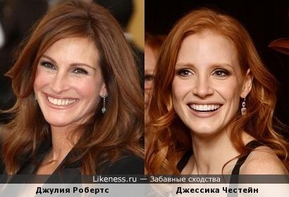 Джулия Робертс и Джессика Честейн