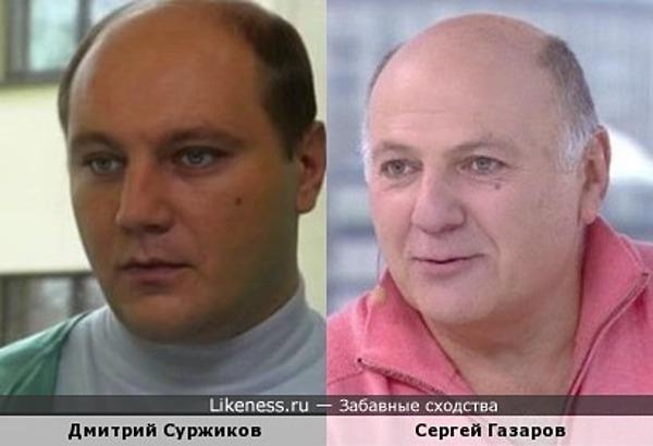 Дмитрий Суржиков и Сергей Газаров