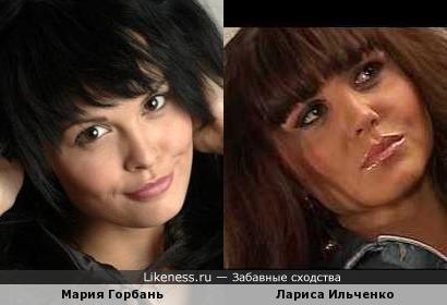 Мария Горбань и Лариса Ильченко