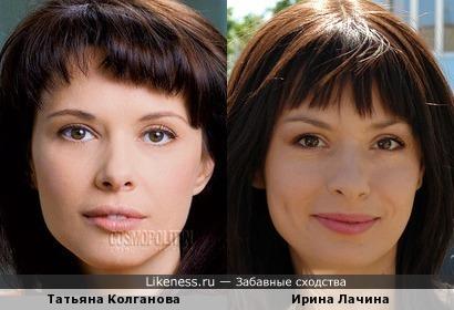 Татьяна Колганова и Ирина Лачина