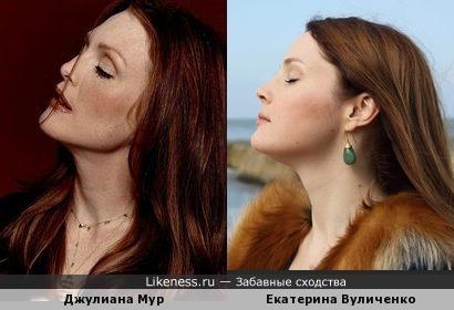 Релаксируют Джулиана Мур и Екатерина Вуличенко