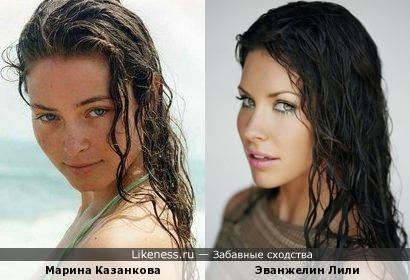 Марина Казанкова и Эванжелин Лили