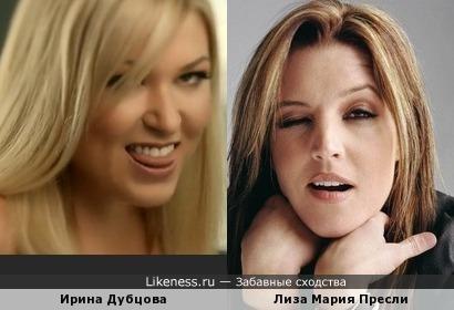 Очаровательные обольстительницы: Ирина Дубцова и Лиза Мария Пресли