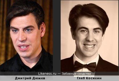 Дмитрий Дюжев и Глеб Косихин