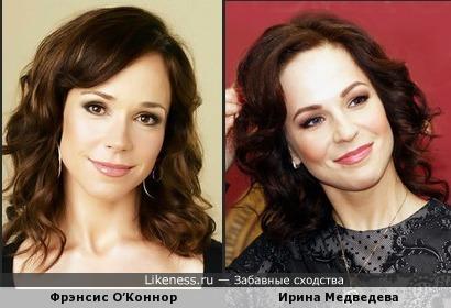 Фрэнсис О'Коннор и Ирина Медведева