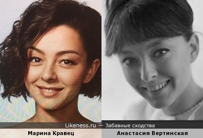 Марина Кравец и Анастасия Вертинская