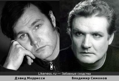 Дэвид Моррисси и Владимир Симонов