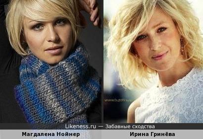 Ирина Гринёва и Магдалена Нойнер