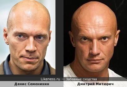 Денис Семенихин и Дмитрий Митюрич