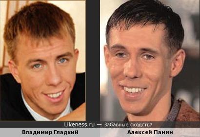 Алексей Панин и Владимир Гладкий