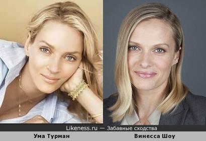 Ума Турман и Винесса Шоу