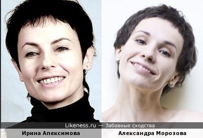 Ирина Апексимова и Александра Морозова