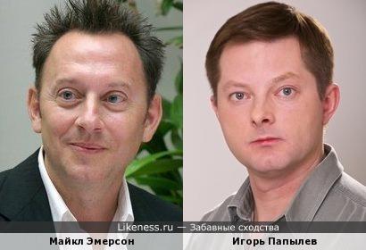Майкл Эмерсон и Игорь Папылев