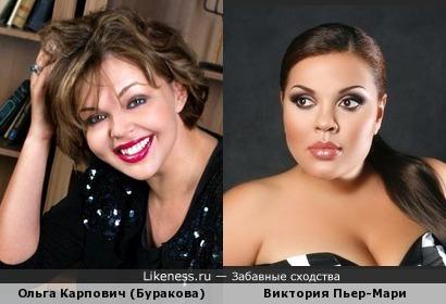 Ольга Карпович (Буракова) и Виктория Пьер-Мари