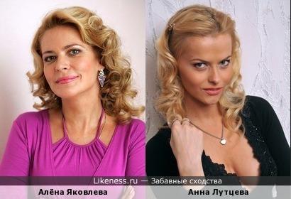 Могли бы кровных родственниц сыграть: Алёна Яковлева и Анна Лутцева