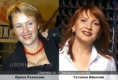 Ирина Розанова и Татьяна Иванова