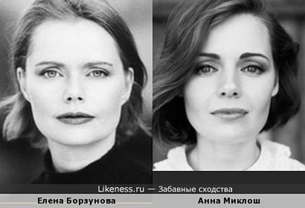 Елена Борзунова и Анна Миклош