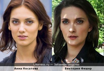 Анна Носатова и Виктория Фишер