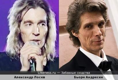 Александр Лосев и Бьорн Андресен