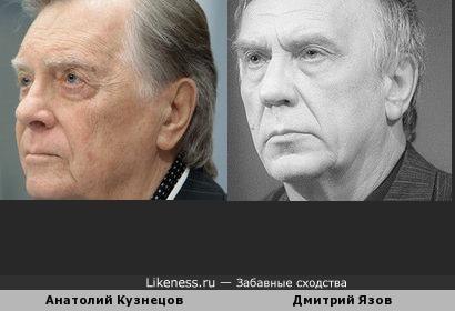 Анатолий Кузнецов и Дмитрий Язов