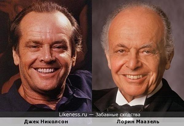 Джек Николсон и Лорин Маазель