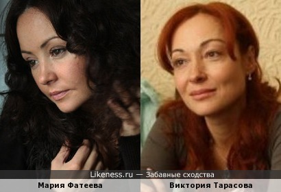 Мария Фатеева и Виктория Тарасова