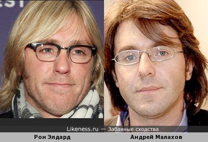 Рон Элдард и Андрей Малахов