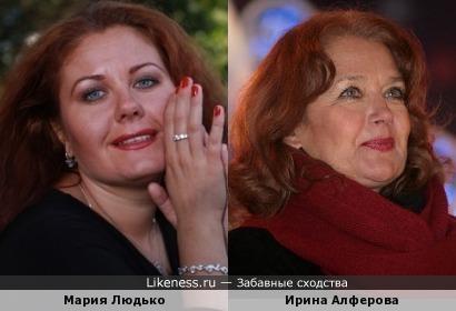 Мария Людько и Ирина Алферова