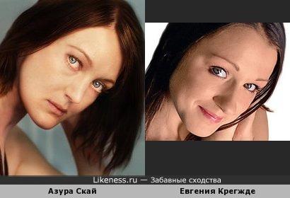 Азура Скай и Евгения Крегжде