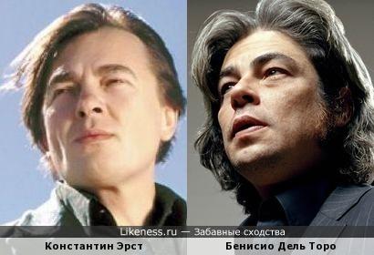 Константин Эрст и Бенисио Дель Торо
