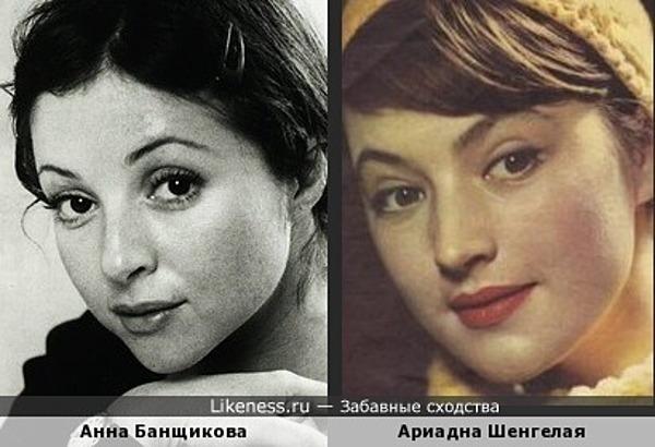 Анна Банщикова и Ариадна Шенгелая