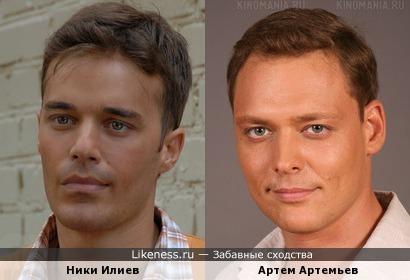 Ники Илиев и Артем Артемьев.