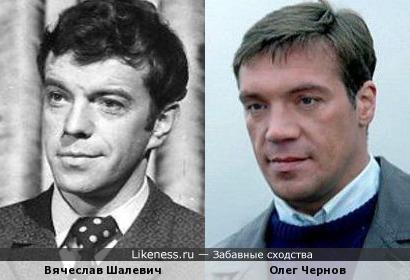 Вячеслав Шалевич и Олег Чернов