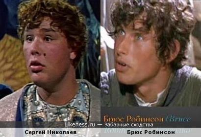 Царский сын Андрей (Сергей Николаев) и Бенволио (Брюс Робинсон)