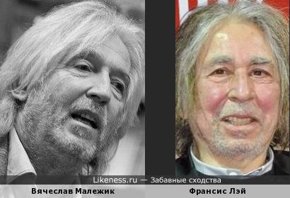 Вячеслав Малежик и Франсис Лэй