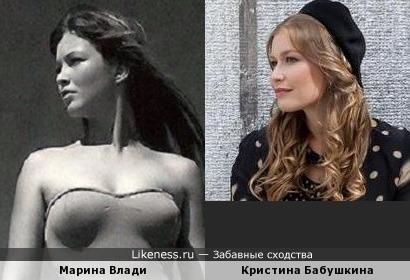 Марина Влади и Кристина Бабушкина