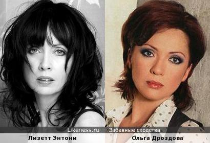 Лизетт Энтони и Ольга Дроздова