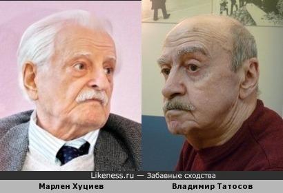 Марлен Хуциев и Владимир Татосов