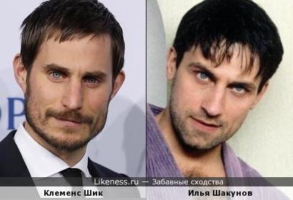 Клеменс Шик и Илья Шакунов