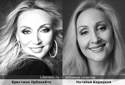 Кристина Орбакайте и Наталья Корецкая