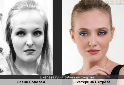 Елена Соловей и Екатерина Петрова