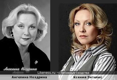 Ксения Энтелис и Ангелина Ноздрина