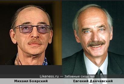 Михаил Боярский и Евгений Данчевский