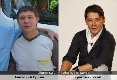 Анатолий Гущин и Кристиан Якоб